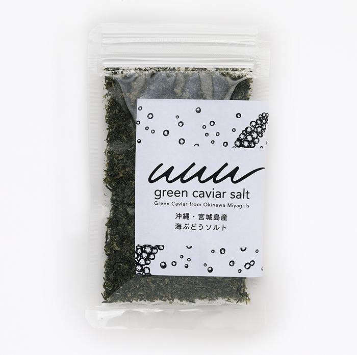 green caviar salt
